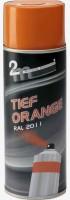 Tieforange (RAL 2011) Bildquelle: mit freundlicher Genehmigung 2m Michael Maukner GmbH & Co.KG